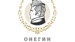 "BGTOiB soloist Artem Golubev nominated for the ""Onegin"" opera award"