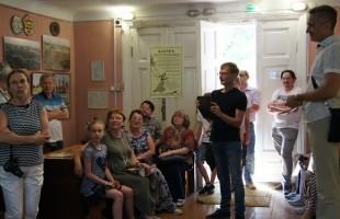 В Доме-музее С.Т. Аксакова работает выставка «Губернская Уфа в зеркале рекламы»