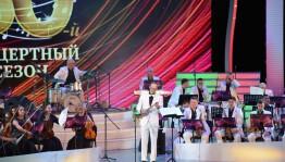 В Уфе отметили 20-летие Эстрадно-джазового оркестра под управлением Олега Касимова
