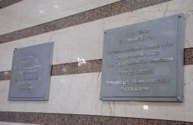 В Уфе открыли мемориальные доски Андрею Дементьеву и Иосифу Кобзону