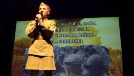 В Русском драматическом театре Стерлитамака прошёл концерт ко Дню победы