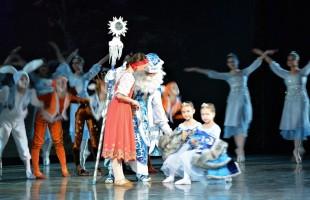 В Уфе состоялась премьера балета «Морозко»