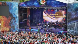 In Ufa, Russia's record for the most popular round dance in national costumes