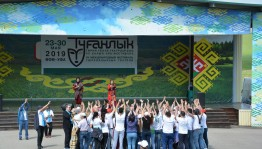 """In the framework of the festival """"Tuganlyk"""" in the Karmaskalinsky district was held """"Theater Yiyin"""""""