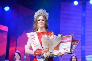 Обладательницей Гран-при конкурса «Һылыуҡай – 2019» стала Лейля Шакурова из Альшеевского района