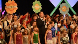 """The festival of folk groups of amateur artistic creativity """"Inflorescence of friendship"""" ended in Ufa"""