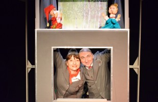 """In the Bashkir puppet theater presented a new play for adults """"Love Adventure"""""""