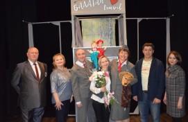 В Башкирском театре кукол представили новый спектакль для взрослых «Любовное приключение»