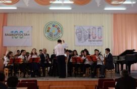 Сибайский колледж искусств выступил в рамках фестиваля «Соцветие талантов»