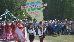В Хайбуллинском районе прошёл ежегодный праздник Сабантуй
