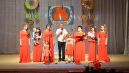 В Бурзянском районе состоялся конкурс «Лучшая семья – 2018»