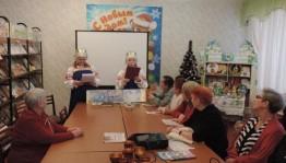 В Краснокамском районе прошли «Крещенские посиделки»