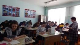 В Татышлинском районе прошёл Большой удмуртский диктант