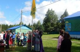 """В Татышлинском районе завершилась профильная лагерная смена для одарённых детей """"Усточикар - 2018"""""""