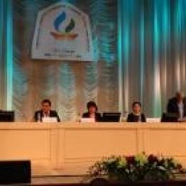 Об Ассамблее народов Республики Башкортостан