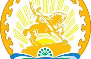 25 лет назад были приняты Государственный герб и Государственный гимн Башкортостана