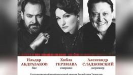 Он-лайн трансляция концерта Ильдара Абдразакова пройдёт в эти выходные