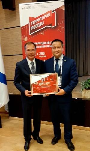 Музей Боевой Славы награждён дипломом за активное участие в Международном проекте «Территория Победы»