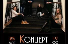 В УГИИ состоится концерт молодых композиторов