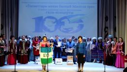 В республике состоялся гала-концерт фестиваля «Талантами сияет Мечетлинская земля»