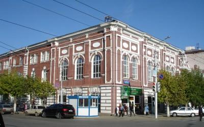 Большая Сибирская гостиница