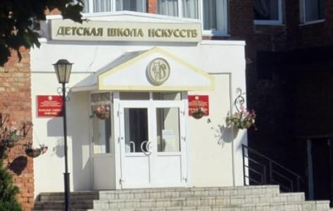 Детская школа искусств г. Нефтекамска