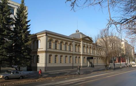Вторая женская гимназия (ныне Башкирский государственный университет)