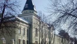 В Уфе пройдёт акция «Рука помощи», посвящённая 75-й годовщине полного освобождения Ленинграда от фашистской блокады