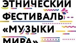 """Этно-рок группа """"Аргымак"""" представит республику на фестивале в Санкт-Петербурге"""