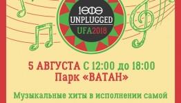 На музыкальный флешмоб Unplugged 1000 подано около 400 заявок
