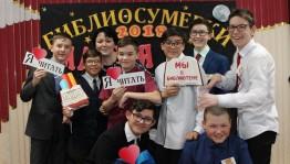 Всероссийская акция «Библионочь - 2018» прошла в общедоступных библиотеках Республики Башкортостан
