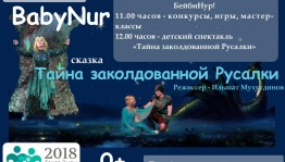 """The project """"BabyNur"""" of the Tatar Theater """"Nur"""" invites to the event to the Victory Day"""