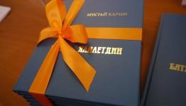 Фонд Национальной библиотеки им.А.-З.Валиди РБ пополнился книгами Мустая Карима «Батя Ялалетдин»