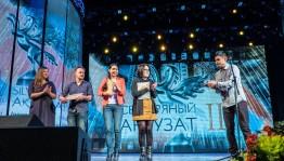 Продолжается прием заявок на IV Башкирский питчинг кинопроектов с призовым фондом 500 000 рублей