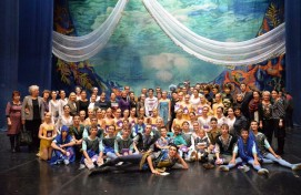 В Уфе состоится III Международный фестиваль «Малый Нуреевский»