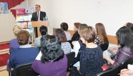 В Агидели состоялся семинар «Современное содержание и актуальные формы библиотечной работы»