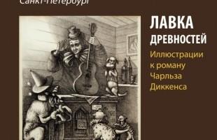 В Стерлитамаке представят выставку петербургской художницы Аллы Джигирей