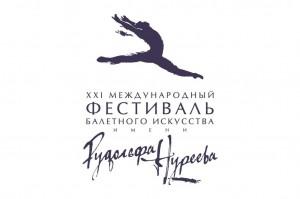 Уфа вновь соберет российских и зарубежных звезд балетного искусства