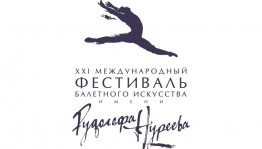 Ufa will bring together Russian and foreign stars of ballet