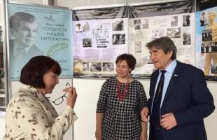 Делегация из Башкортостана приняла участие в торжественных мероприятиях в Екатеринбурге