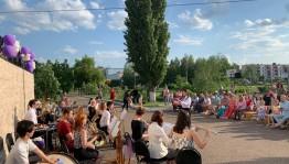 В Салавате прошёл концерт «Весеннее настроение»