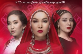 "The republican ""Miss International Ufa"" pageant of ethnic beauty and talent is announcing a casting"
