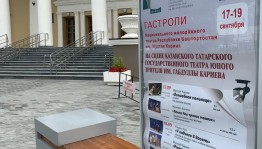 National Youth theater of the Republic of Bashkortostan is going on tour in Kazan