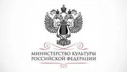 План проведения всероссийских акций в сфере культуры на 2017 год