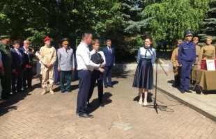 В Уфе прошли акции, посвящённые Дню памяти и скорби