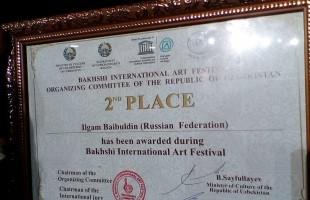 Илгам Байбулдин в числе победителей Международного фестиваля искусства бахши