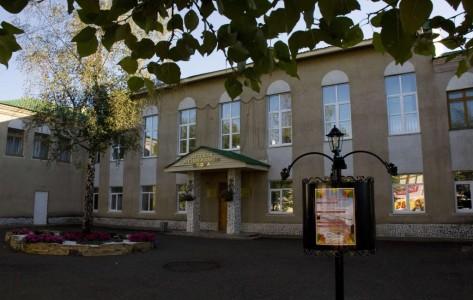 Детская музыкальная школа г. Нефтекамска