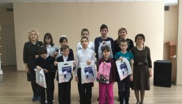 В Нефтекамске подвели итоги конкурса «Паралимпийские игры по чтению»
