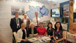 The National Museum of the Republic of Bashkortostan took part in the Intermuseum-2019 International Festival
