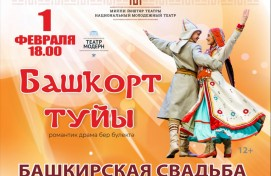 M. Karim National Youth Theater will perform on tour in Moscow